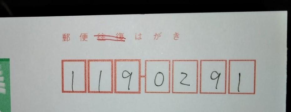 f:id:mamemuchi:20210221090137j:plain