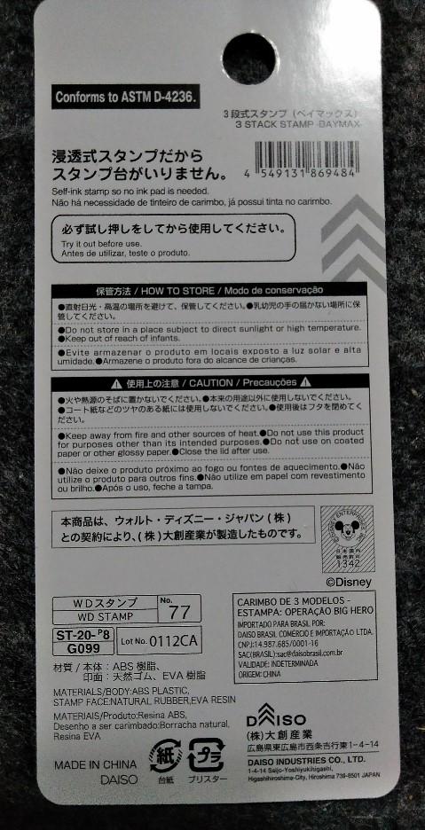 f:id:mamemuchi:20210223135227j:plain
