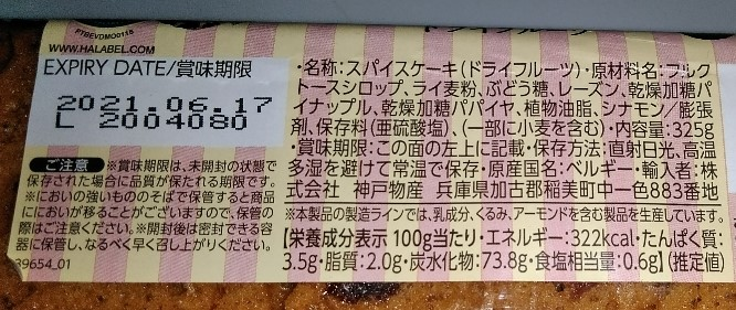 f:id:mamemuchi:20210223140633j:plain