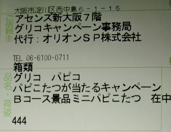 f:id:mamemuchi:20210227133651j:plain
