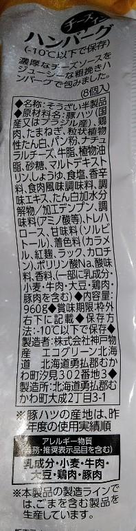 f:id:mamemuchi:20210227143143j:plain