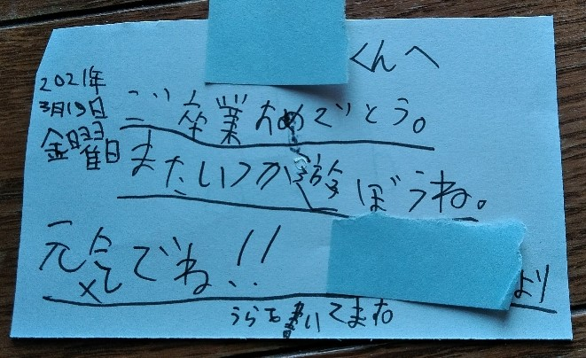 f:id:mamemuchi:20210320073858j:plain