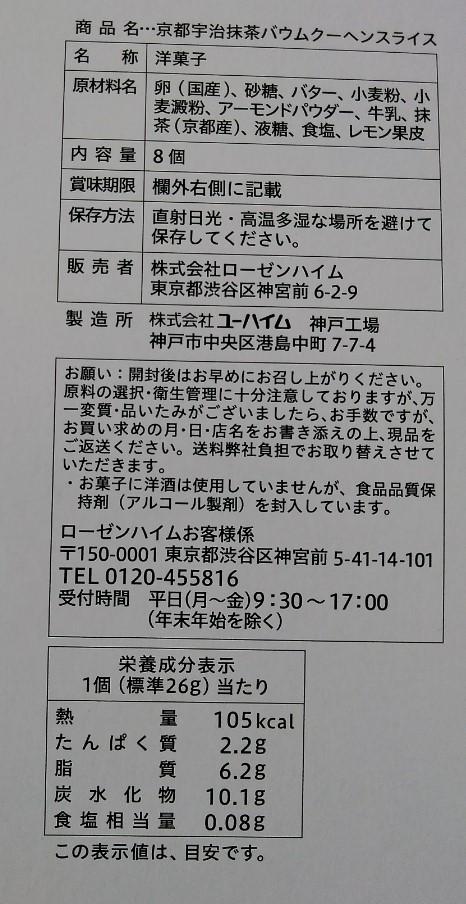 f:id:mamemuchi:20210320083220j:plain