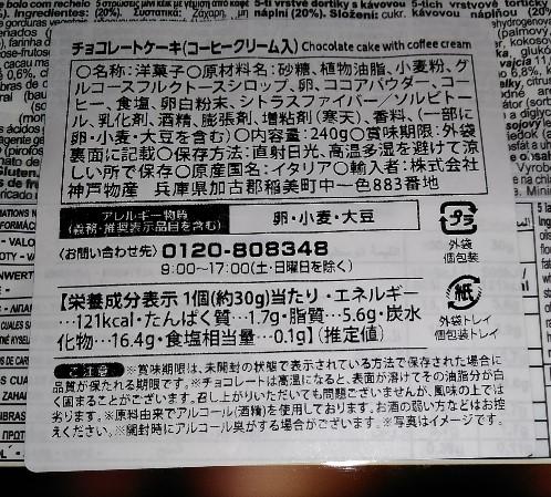 f:id:mamemuchi:20210321155833j:plain