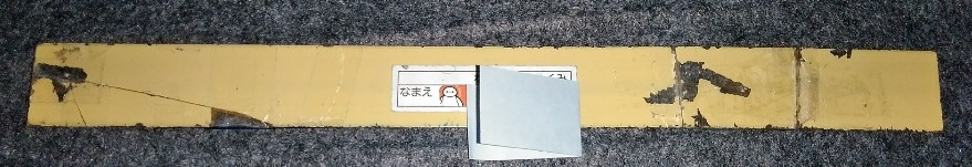 f:id:mamemuchi:20210321161520j:plain