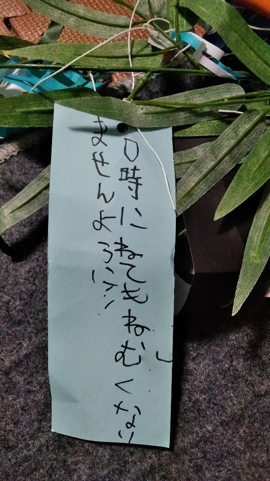 f:id:mamemuchi:20210331075902j:plain