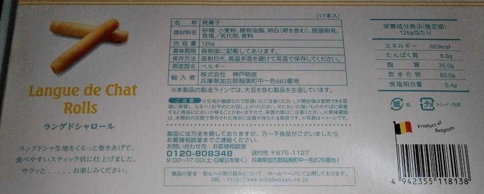 f:id:mamemuchi:20210331075929j:plain