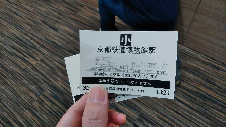 f:id:mamemuchi:20210405091645j:plain