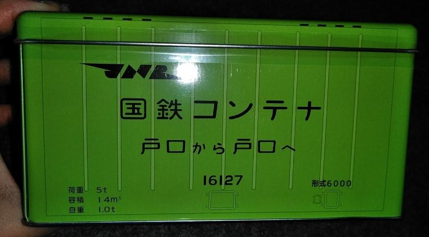 f:id:mamemuchi:20210405110654j:plain