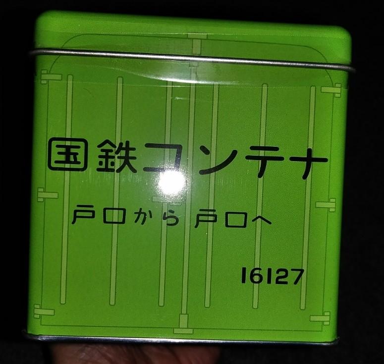 f:id:mamemuchi:20210405111019j:plain