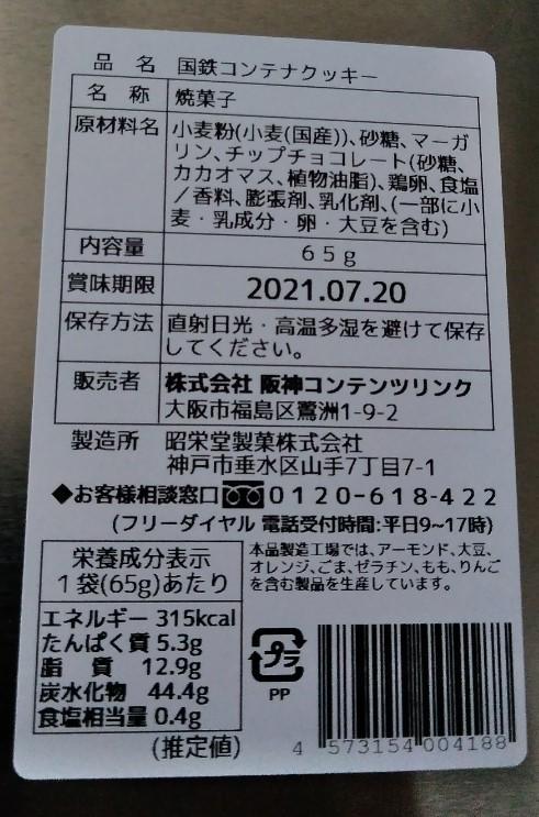 f:id:mamemuchi:20210405111040j:plain