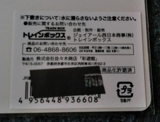 f:id:mamemuchi:20210405112349j:plain