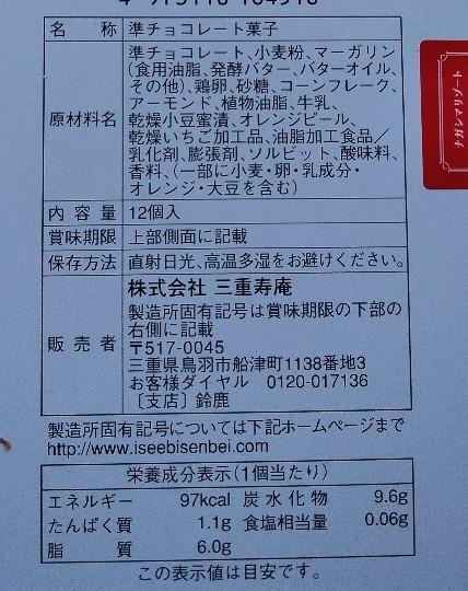 f:id:mamemuchi:20210410160258j:plain