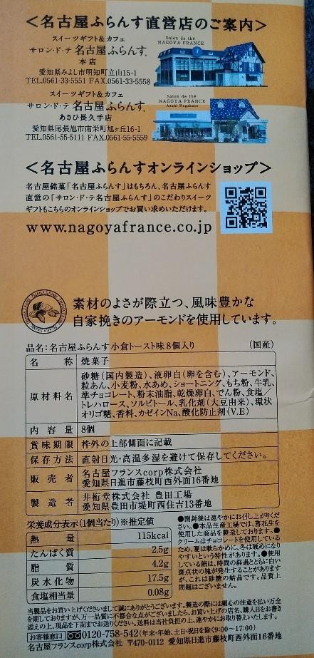 f:id:mamemuchi:20210410205720j:plain