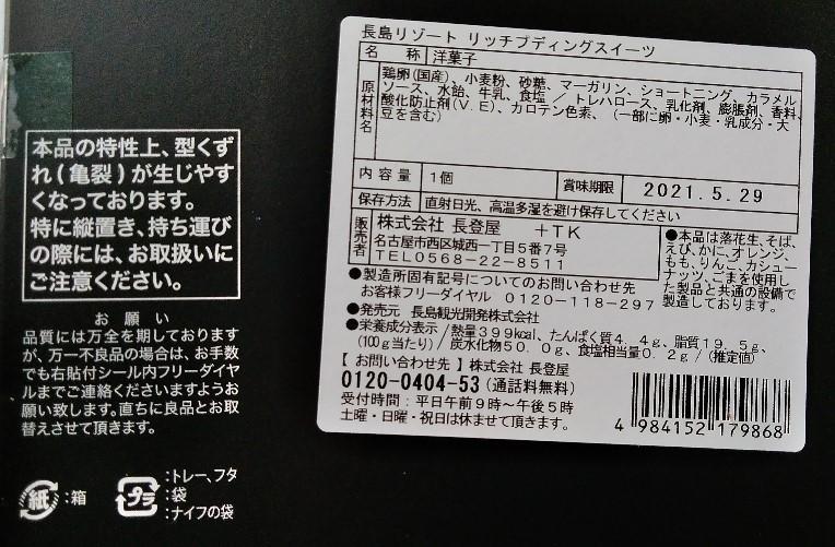 f:id:mamemuchi:20210411132014j:plain
