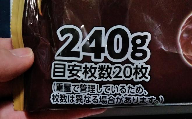 f:id:mamemuchi:20210414172312j:plain