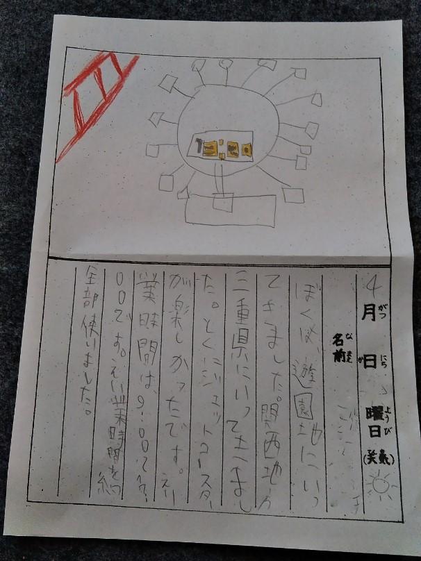 f:id:mamemuchi:20210414185634j:plain