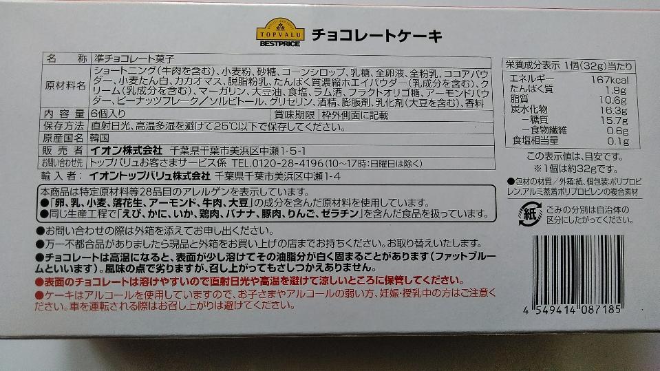 f:id:mamemuchi:20210417144201j:plain
