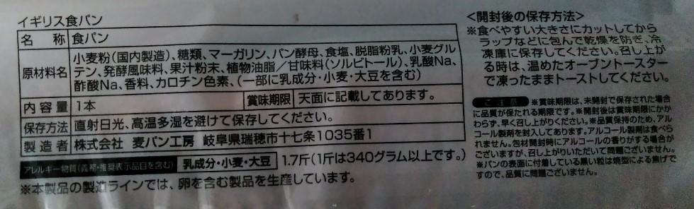 f:id:mamemuchi:20210425085630j:plain
