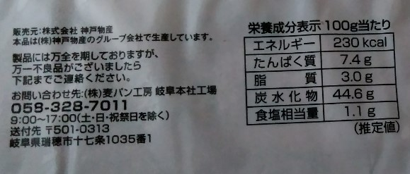 f:id:mamemuchi:20210425085638j:plain