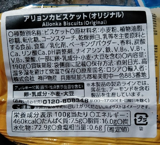 f:id:mamemuchi:20210429103101j:plain