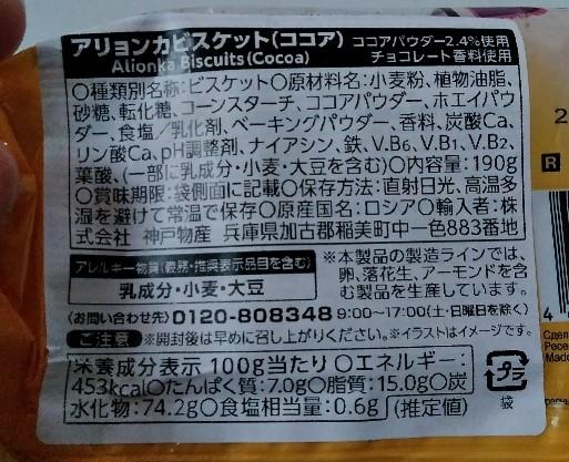 f:id:mamemuchi:20210429104247j:plain