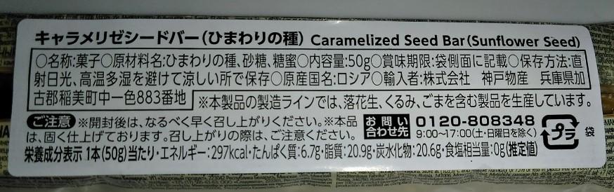 f:id:mamemuchi:20210429120535j:plain
