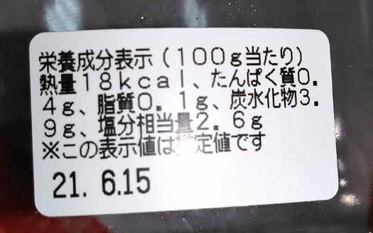 f:id:mamemuchi:20210504121757j:plain