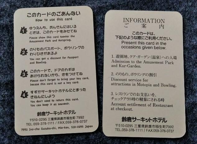f:id:mamemuchi:20210504141353j:plain