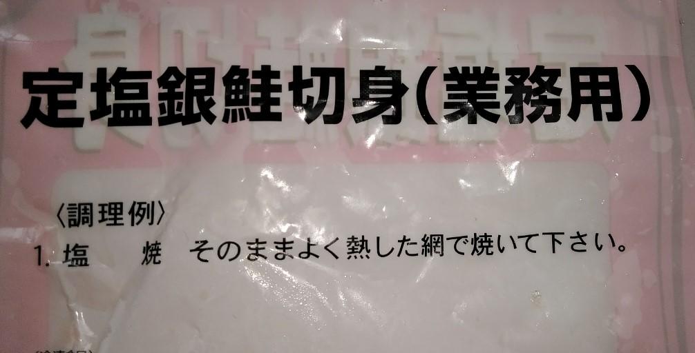 f:id:mamemuchi:20210504150506j:plain
