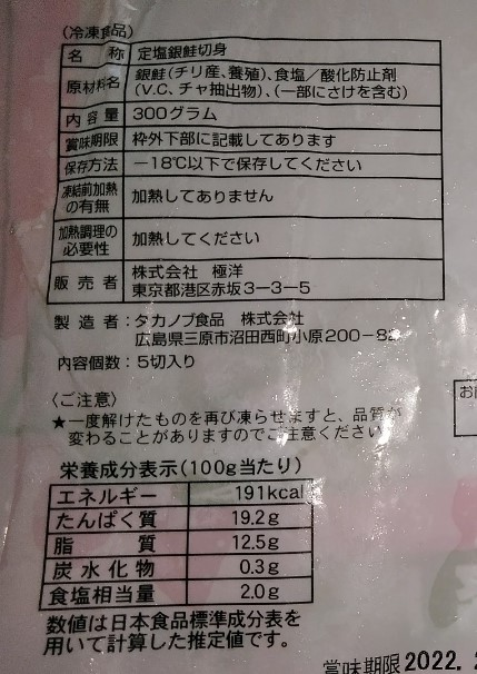 f:id:mamemuchi:20210504150518j:plain