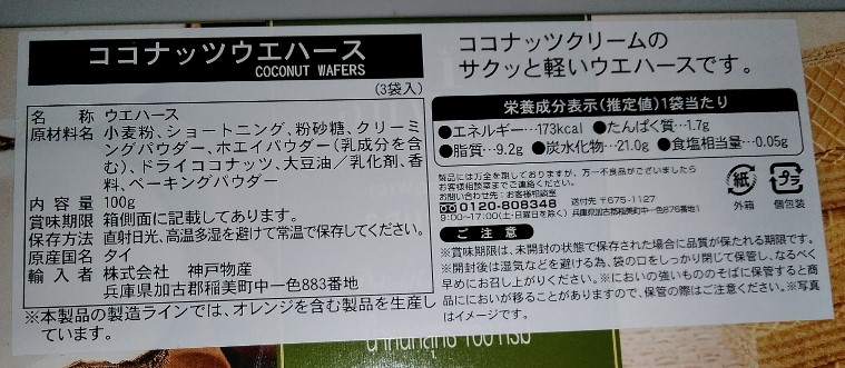 f:id:mamemuchi:20210504201042j:plain