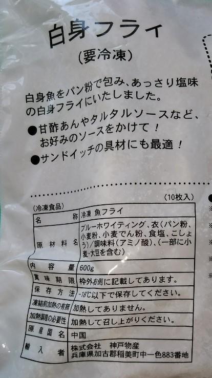 f:id:mamemuchi:20210505091825j:plain