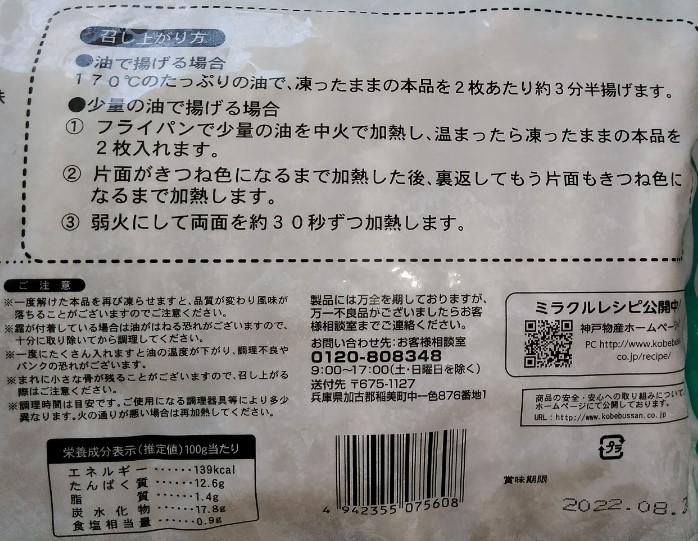 f:id:mamemuchi:20210505091841j:plain