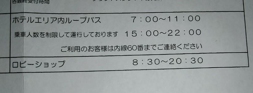 f:id:mamemuchi:20210505142720j:plain