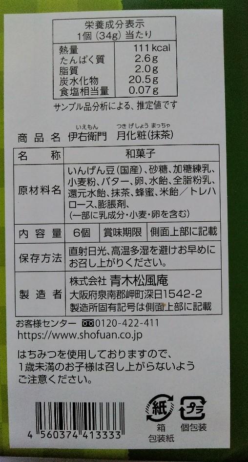 f:id:mamemuchi:20210509091828j:plain