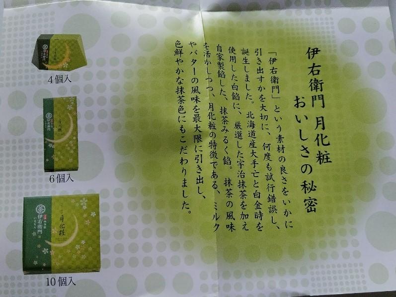 f:id:mamemuchi:20210509091939j:plain