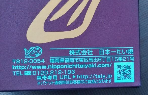 f:id:mamemuchi:20210509101149j:plain