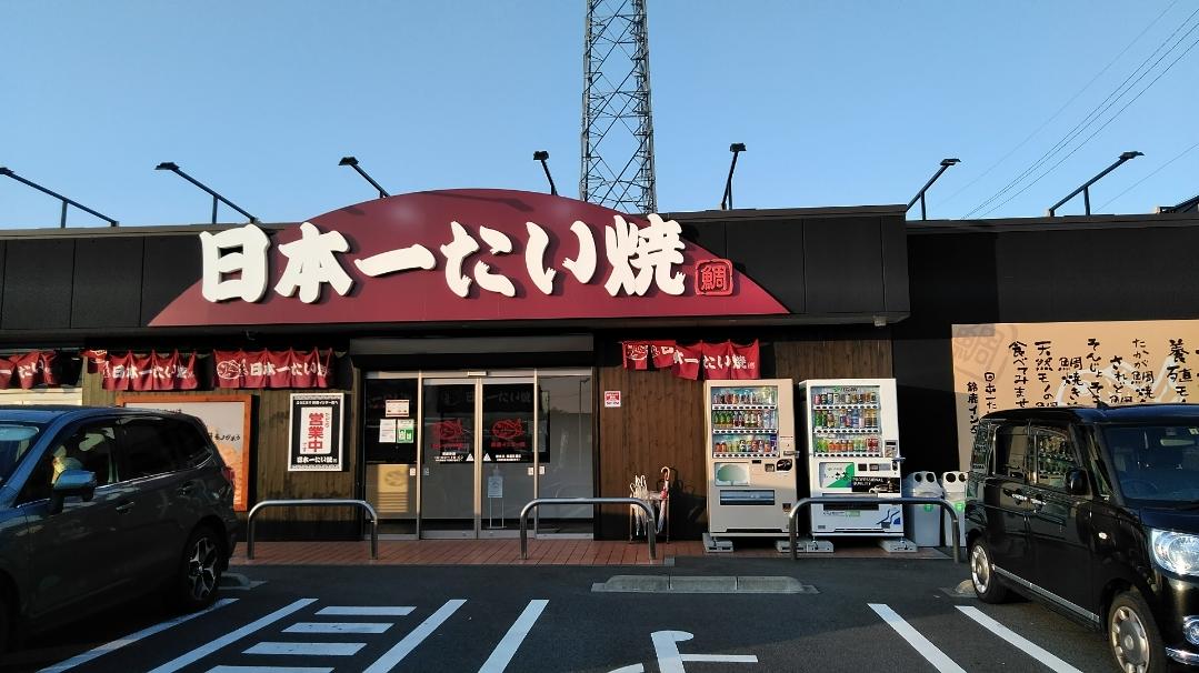 f:id:mamemuchi:20210509101201j:plain