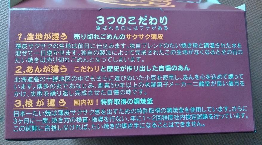 f:id:mamemuchi:20210509101223j:plain