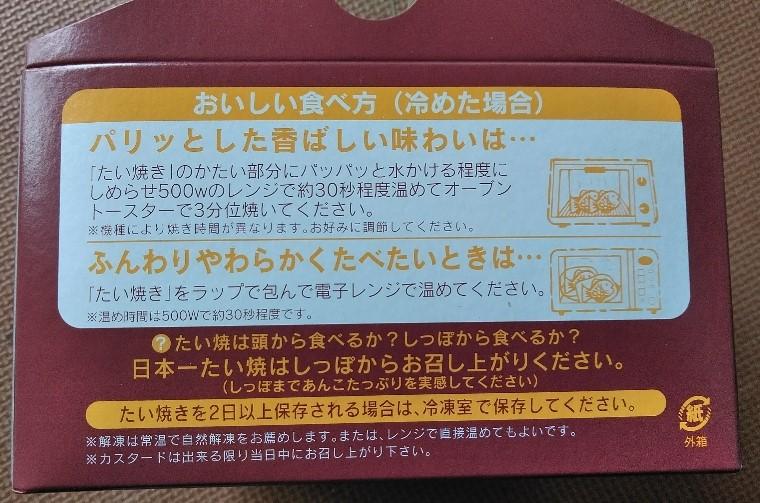 f:id:mamemuchi:20210509101236j:plain