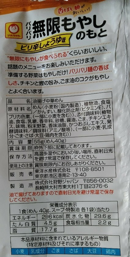 f:id:mamemuchi:20210509162855j:plain