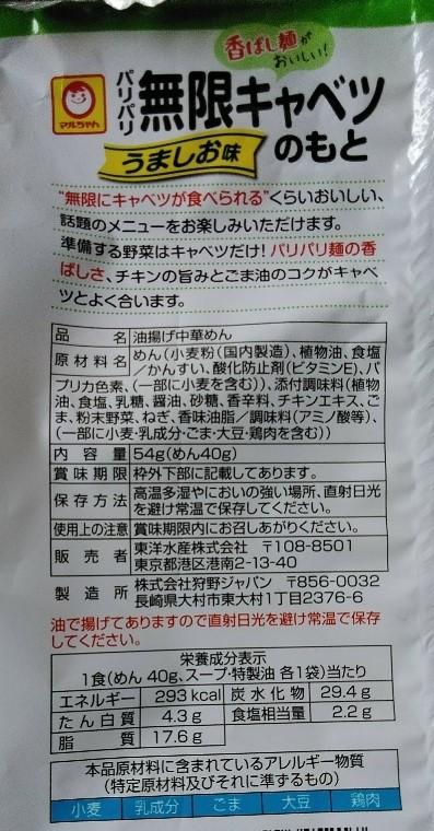 f:id:mamemuchi:20210509163838j:plain