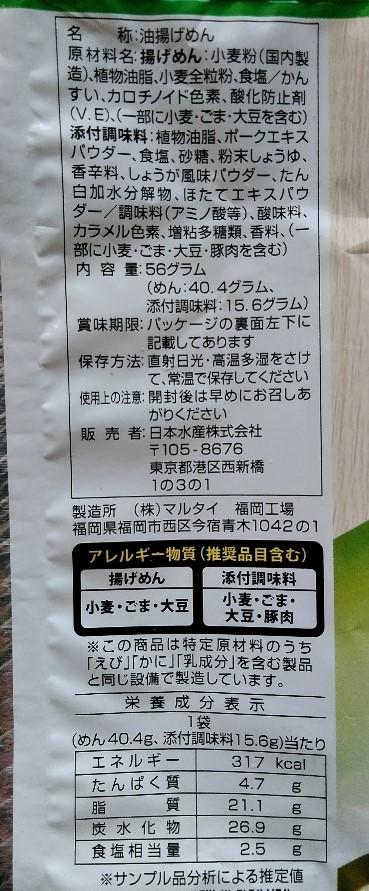 f:id:mamemuchi:20210509164323j:plain