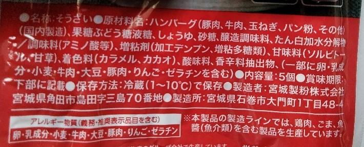 f:id:mamemuchi:20210515143948j:plain