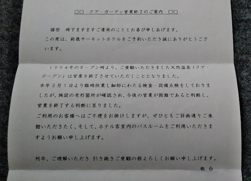f:id:mamemuchi:20210515150809j:plain