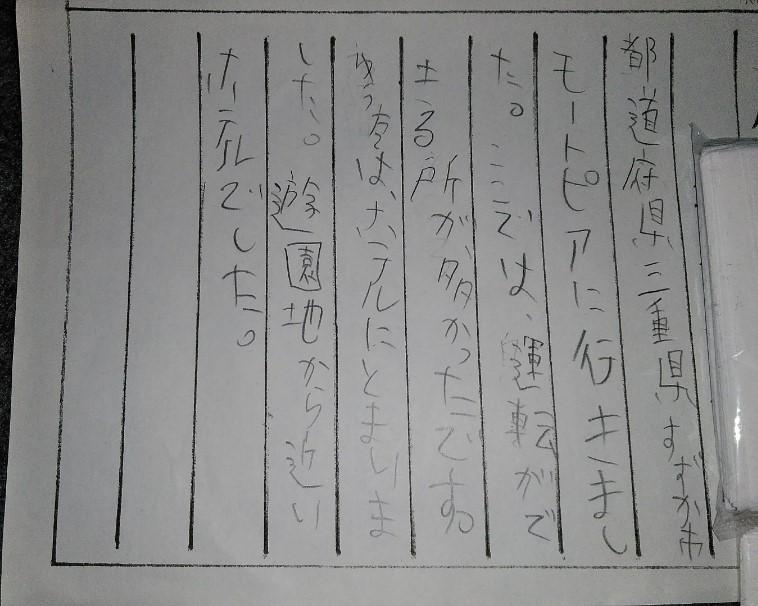 f:id:mamemuchi:20210515163544j:plain