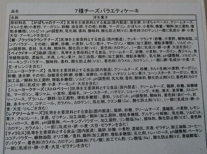 f:id:mamemuchi:20210606092205j:plain