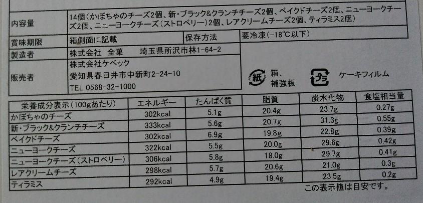 f:id:mamemuchi:20210606092215j:plain