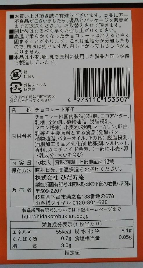 f:id:mamemuchi:20210612151306j:plain